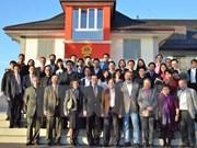 旅居瑞士越南青年知识分子大力推动越瑞两国教育培训和科学研究合作