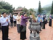 越南国会副主席丛氏放访问太原省