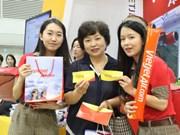越捷航空公司参加2017年韩国国际旅游博览会