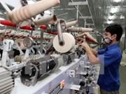 越南岘港市新办企业及注册资本大幅增长