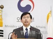 韩国外交部:韩方重视与越南的关系