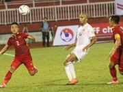 2019年亚洲足球锦标赛预选赛:越南队和约旦队0-0握手言和