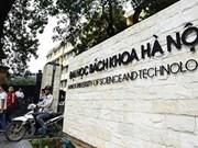 越南四所大学达到国际标准