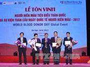 越南全国优秀无偿献血者表彰会在河内举行