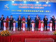 中国—东盟博览会机电产品展(越南)正式开展