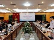 越南全球创新指数提升12位