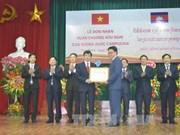 越柬建交50周年:促进越柬两国友谊不断加深