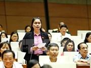 越南第十四届国会第三次会议发表第十九号公报