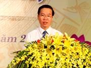 胡伯伯探访广平省60周年纪念典礼隆重举行