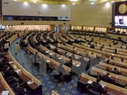 泰国国家立法议会通过《政党法》