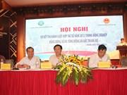 政府副总理王庭惠主持越南北部地区落实2012年《合作社法》小结会议