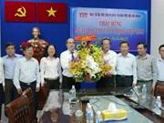 越南革命新闻日92周年庆祝活动在全国各地纷纷举行