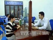 世行援助越南推进税收改革