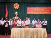 海阳省呼吁企业对农业领域进行投资