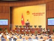 第十四届国会第三次会议第二十一号公报:3项法律和4项决议获通过
