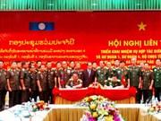 越南第四军区与老挝军队加强合作