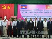 越柬建交50周年见面会在同塔省举行