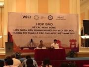 APEC工商咨询理事会:促进创新推动全面可持续发展