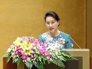 越南第十四届国会第三次会议发表第23号公报