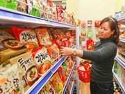韩国商品扩展越南市场