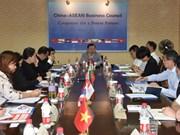 东盟-中国产业合作座谈会在北京举行