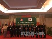第21届东盟与韩国对话会在柬埔寨举行
