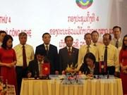 越老科学技术合作委员会第四次会议在乂安省举行