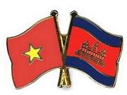 越柬人民隆重举行仪式庆祝两国建交50周年