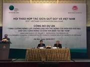 国际组织协助越南提高气候变化适应能力