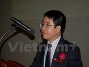 第四次韩国越南青年科学家研讨会深入讨论东海问题