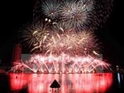 2017年越南岘港国际烟花节取得圆满成功