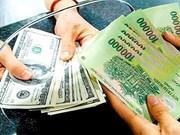 27日越盾兑美元中心汇率上涨5越盾