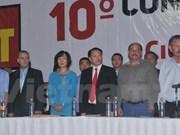 越南共产党与墨西哥劳动党加强合作