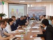 越南是俄罗斯在亚洲地区的三大重要伙伴国之一