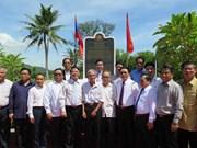 广南省与老挝各省市加强合作关系