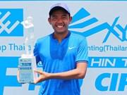 ATP最新排名:李黄南下降8位
