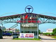 朱莱经济开发区——广南省经济的火车头
