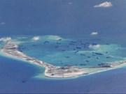 """国际专家提议成立""""东海委员会"""""""