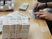 越南向中国推介新金融服务
