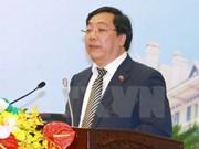 越南驻俄罗斯大使:越俄全面战略伙伴关系基础牢固