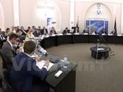 """题为""""自由贸易区:越南与俄罗斯企业的新机遇""""圆桌研讨会在莫斯科举行"""