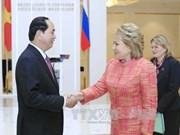 越南优先推动越俄全面战略伙伴关系发展
