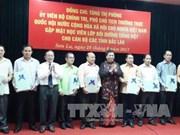 越南国会常务副主席丛氏放会见2017年老挝北部地区各省干部越南语培训班的学员