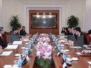 新加坡执政党人民行动党主席许文远对越南进行正式访问