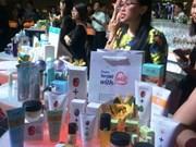 以色列化妆品企业代表团赴胡志明市寻找商机