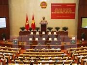 阮春福总理出席学习、贯彻落实越共十二届五中全会决议全国会议