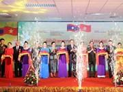 2017年越老贸易博览会在老挝首都万象正式开幕