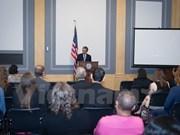 有关越南橙毒剂受害者的纪录短片亮相美国国会