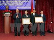 陈大光看望越南驻俄大使馆干部和工作人员