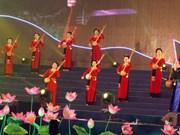 在欧洲推广越南民间文化
